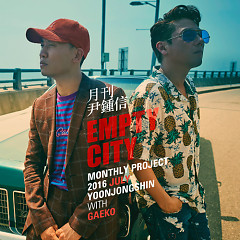 Empty City - Monthly Project 2016 July (Single)