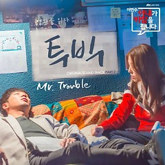 My Wife's Having An Affair This Week OST Part.2