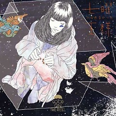 Shichiyou ni Narenakatta Ousama - GOOD ON THE REEL