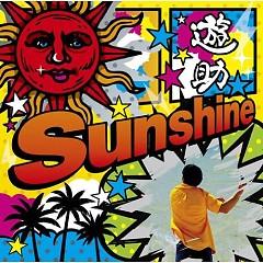 Sunshine / Mega V (Mega Volt)