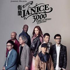 Janice 3000 Day & Night Concert (Disc 2) - Vệ Lan