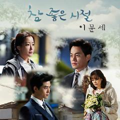 Wonderful Days OST Part.5 - Lee Moon-sae