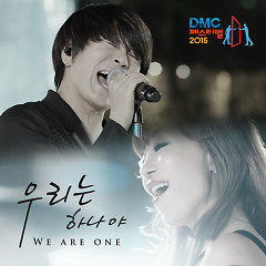 2015 DMC Festival Theme Song