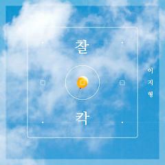 Clicks - Lee Ji Hyung