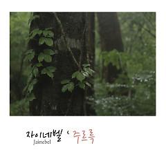 Chatter (Single) - Jainebel