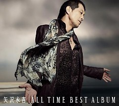 All Time Best Album (CD2) - Eikichi Yazawa