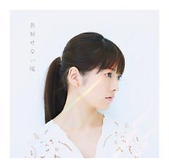 Iroasenai Hitomi - Alisa Takigawa