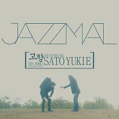 Hometown (Single) - JAZZMAL
