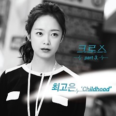 Cross OST Part.3 - Gonne Choi