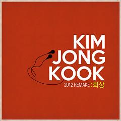 Kim Jong Kook 2012 Remake  - Kim Jong Kook