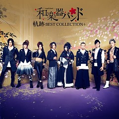 Kiseki Best Collection + - Wagakki Band