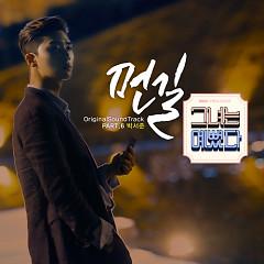 She Was Pretty OST Part.6  - Park Seo Joon