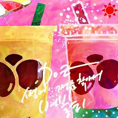 Summer Bubble Tea - Doz