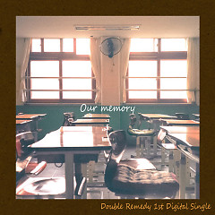 Our Memory (Single)