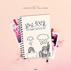 Rocketancollabo Vol 12 (Single)