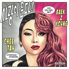 Girl Crush - Baek Ji Young,Cheetah