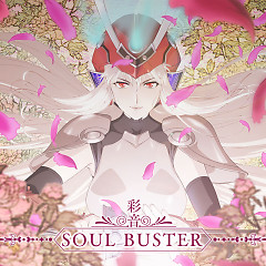 SOUL BUSTER