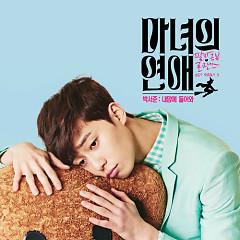 Witch's Love OST Part.3 - Park Seo Joon