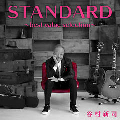 STANDARD ~best value selection~