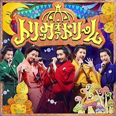 Trick or Dream - Momoiro Clover Z