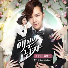 Pretty Man OST Part.6 - Jang Geun Seuk