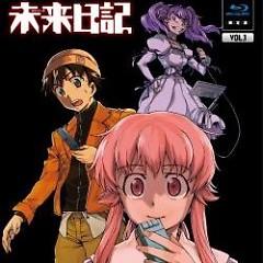 Mirai Nikki Vol 1 Special - Sound Track CD