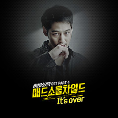 Hidden Identity OST OST Part.4