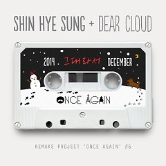 Once Again #6 - Shin Hye Sung,Dear Cloud