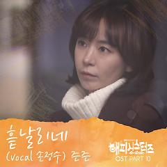 Happy Sisters OST Part.10 - Zeun J