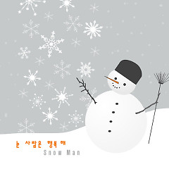 Snowman Is Happy