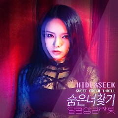 Hide & Sick (Single)