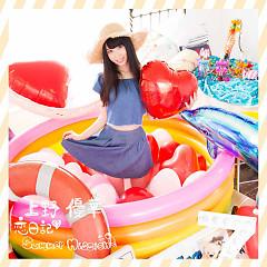 Koi Nikki / Summer Mission - Yuka Ueno