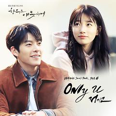 Only U (Uncontrollably Fond OST Part.4) - Junggigo