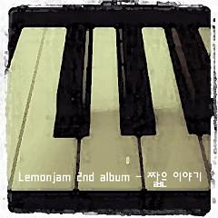 Lemonjam 2nd - Short Story
