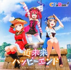 Kinmirai Happy End - CYaRon!