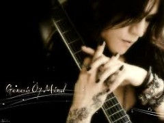 Mother Earth (Single) - SUGIZO