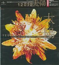 Taiyou - 12012