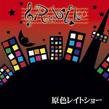 Genshoku Late Show - Rubik