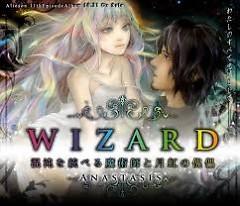 11th Psalmi ~ WIZARD~混沌を統べる魔術師と月虹の傀儡~ ANASTASIS