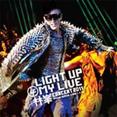 Light Up My Life (Disc 1)