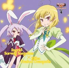 Astarotte no Omocha! Character Song CD Vol.4 Ingrid Sorveig Sorgríms x Elíka Drakul Draupnils
