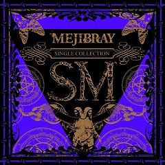 SM (通常盤) 2nd Press - MEJIBRAY