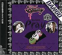 Pray - Tommy Heavenly6
