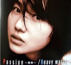 Passion ~Jounetsu~ Heavy World (Japanese) - Lee Jung Hyun