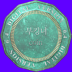 Coin 0.4 Digital Ver