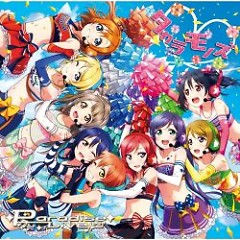 Takaramonozu / Paradise Live - μ's