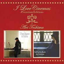 I Love Cinemas -Premium Edition-