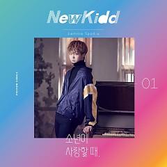 Lemme Spoil U - Will You Be Ma (Single) - NewKidd