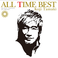 ALL TIME BEST CD1