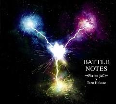Battle Notes